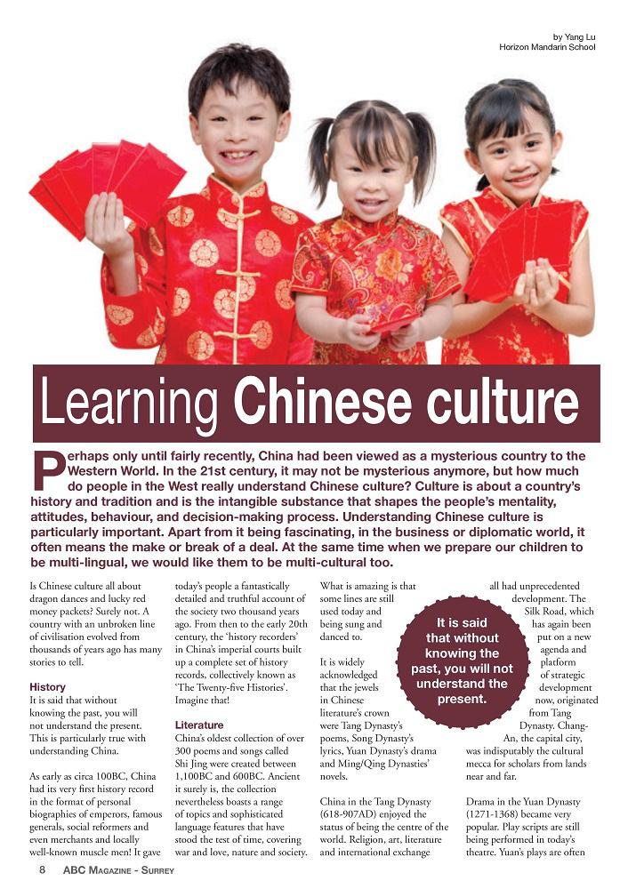 Our new publication