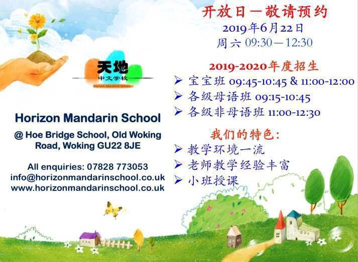 Open day @9:30-12:30 on 22nd June 2019