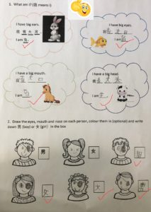 by Everly (Non-MT class, 6)
