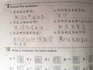 by 黄爱淇 (Intermediate class, 9)