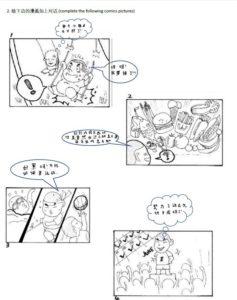 By Jasmine (Intermediate class, 12)