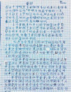 by  Marina (Intermediate class, 15)