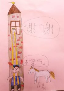 by 黄玄 (MT class, 5)