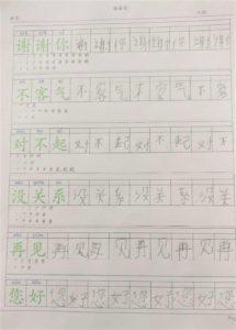 by 田伊伊 (MT class, 5)