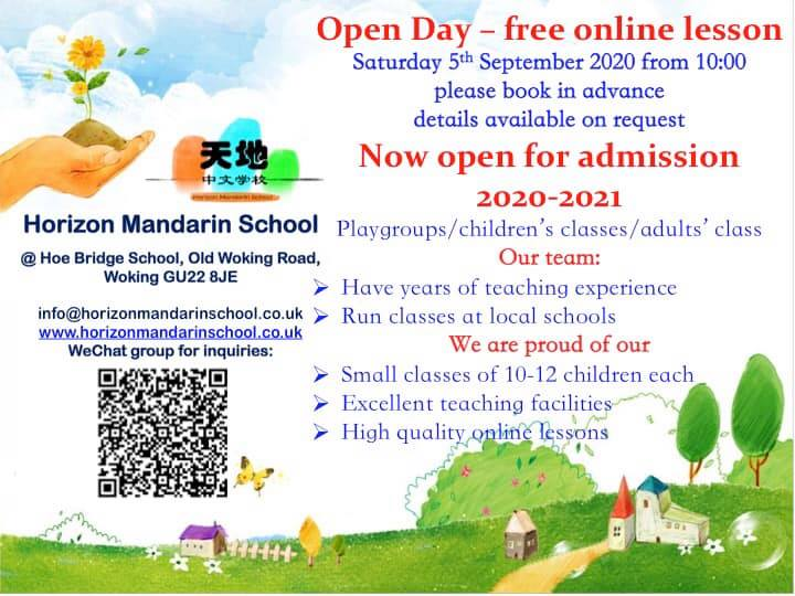 Open day -free online lesson