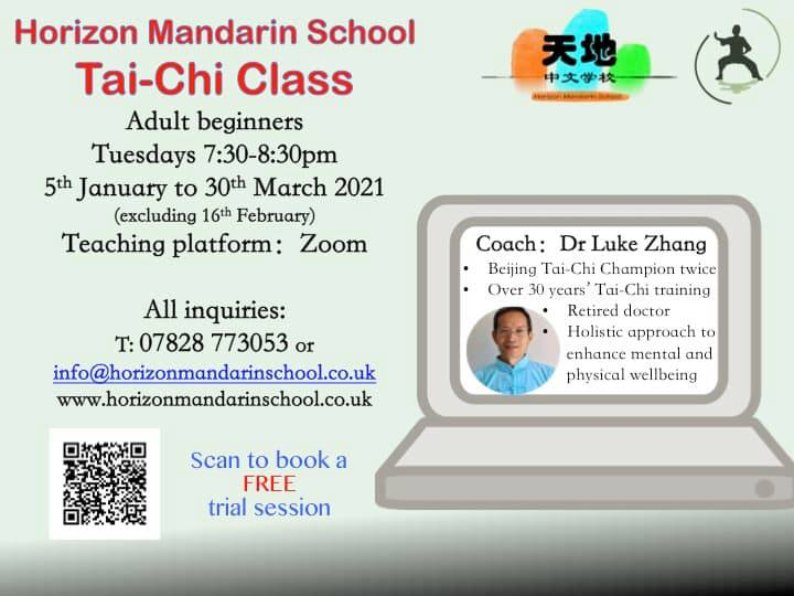 Tai-Chi Club starts from New Year!  Click here for more information.